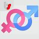 Bebeğimin Cinsiyeti by Bartu Ercümen