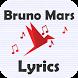Bruno Mars Lyrics by Paper Bird Lyrics