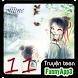 kho truyện teen 11 offline by FunnyApp3