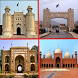 Pakistan Historical Places by appsta.zoom