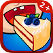 Cake cooking games for kids by Gadget Software Development and Research LLC.