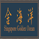 Singapore Golden Ocean by Northlight