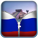 Russian Flag Zip Screen Lock by Apps Media8