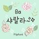 BaSalala™ Korean Flipfont by Monotype Imaging Inc.