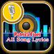 Patrick Fiori All Song Lyrics