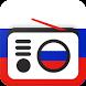 Radio Russia FM Online by News Medias