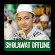 Offline Sholawat Gus Azmi by Studio Hidayah