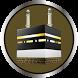 Cek Porsi Haji & Doa + Manasik Haji dan Umrah
