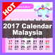 2017 Calendar Malaysia by Apps design by www.sengtat.net