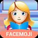 Girl Life Emoji Sticker For Facemoji by Sticker Keyboard Pro