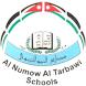 مدارس النمو التربوي by Schoolee App