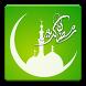 Tuntunan Puasa Ramadhan by David Setyo