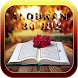 Murrotal Quran & Terjemahan by AD Apps