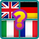 European Flags by Redswitch Games