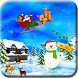 Christmas Snow Live Wallpaper by STEM SOFTWARES