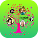 Tree Photo collage Maker - Tree Collage Photo by Atmiya Studios