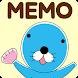 ぼのぼのメモ帳~かわいいメモ帳ウィジェット無料 by peso.apps.pub.arts