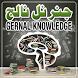 Gernal Knowledge in Urdu by appsdokan
