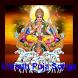 Chhath Puja Songs New by co.geeta