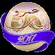 اغاني عمرو دياب 2017 by MeProApps