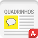 Quadrinhos Online by Agreega