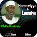 Albani Zaria Hamawiyya Da Laamiya