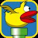 Valiant Bird Revolution