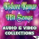 Kishore Kumar Hit Songs by Jenniferapps
