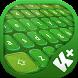 Grass Keyboard by PersonalizeMaster