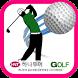 하나투어 골프여행 전문판매점 여행문화 - 골프여행 by TourCultureAPP