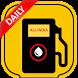 Petrol Diesel Price by shreejiapp