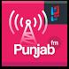Punjab Online FM Punjabi Radio Online FM Punjab by Zha Apps