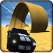 Real Speed Drift Cars Racing by Slack Apps