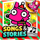 Kids Christmas Songs · Stories by SMARTSTUDY PINKFONG