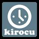 kirocu(キロク) - 日々の時間記録を簡単に by dfour.net