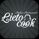 리에또 쿡 (연희동 레스토랑) by 에스아이소프트(sisoft)