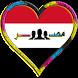 دردشة مصر by قلوب العرب
