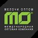 Интернет магазин Мелочи Оптом by MO SOLUTION