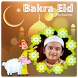Bakrid Photo Frames 2016 by 10/4 Entertainment