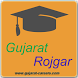 Gujarat Rojgar by Government Jobs