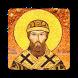 Акф. Арсению Тверскому by Religious SFSoft