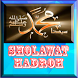 Sholawat Hadroh by atha app