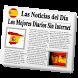 Periódicos Españoles offline by My City Technologies