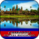 Cambodia Hotel Booking by TEEOHOTEL