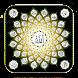 Asmaul Husna Mp3 by cak app