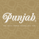 Punjab Indian Restaurant by Mobi2Go