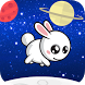 Rabbit Space by Alleluias CORP.