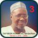 Tafseer Al Bakarah (275 - 286) by KareemTKB