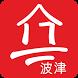 """Суши-бар """"Цунами"""" by App Mobiles"""