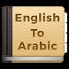 Arabic to English Translator by United Washington